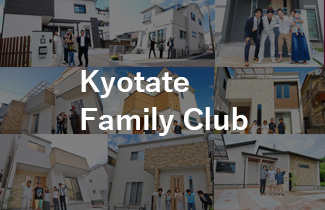 Kyotate Family Club